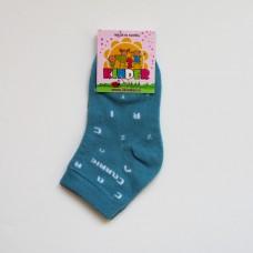 Носки детские для девочки Корея К1030