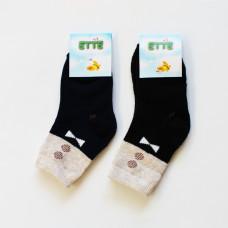 Носки детские для девочки Корея К1057