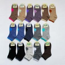 Носки женские Корея К3015