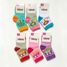 Носки детские для девочки Limax 80035A-4